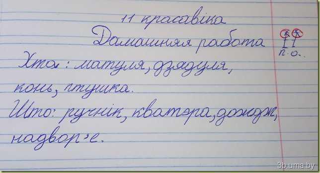 IMG_2017-04-12_104921